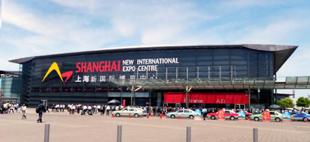2016中國國際產業用紡織品及非織造布展覽會